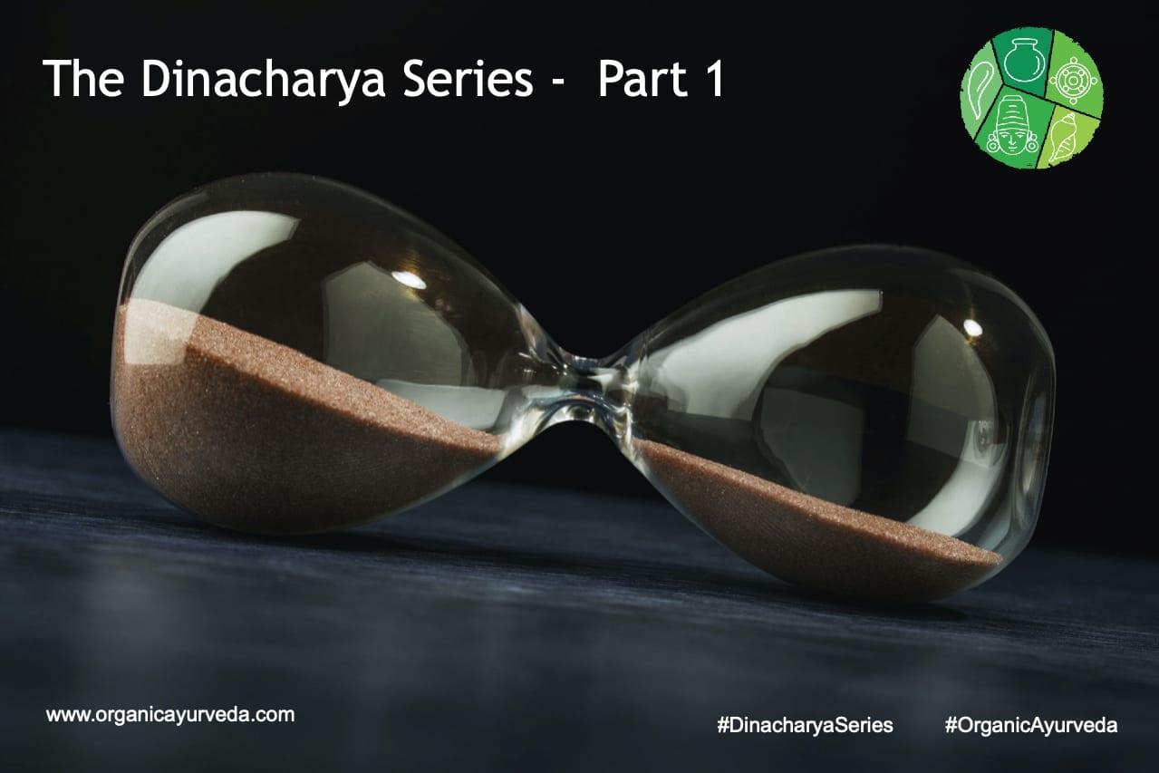 "The Dinacharya Series # 1""Brahma Muhurta:The Hour of Divinity"""